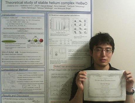 chem200906-1.jpg