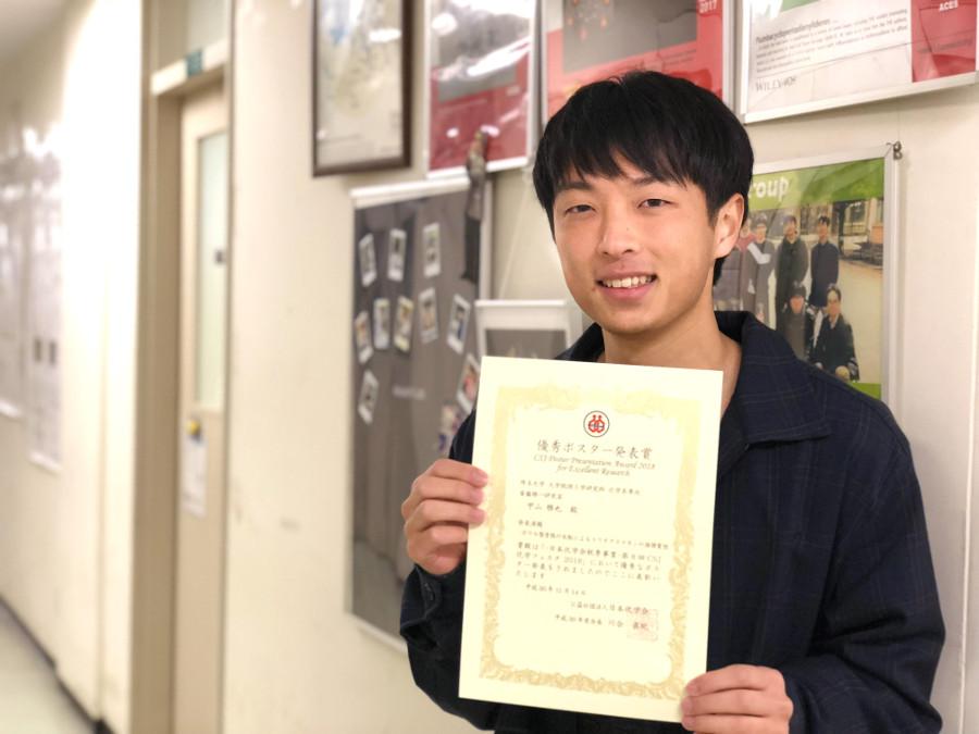 甲山ポスター賞